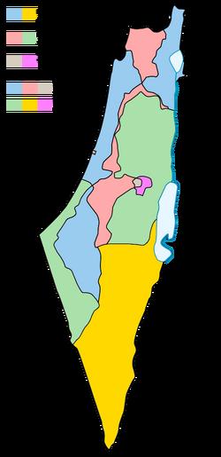 Раздел Палестины и война с Израилем (МРГ)