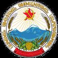 605px-Emblem of the Armenian SSR svg