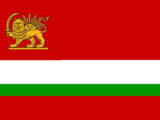 Persian Empire (Eastern Manifest Destiny)