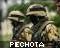 Piechota1