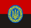 Flags of the Ukraine