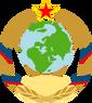 New ussr simplified national emblem by glide08-d8wmjnn (1).png