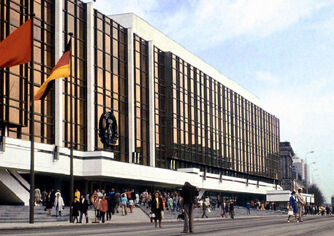 Palast der Republik Berlin DDR