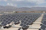 Nevada-Solar-Farm
