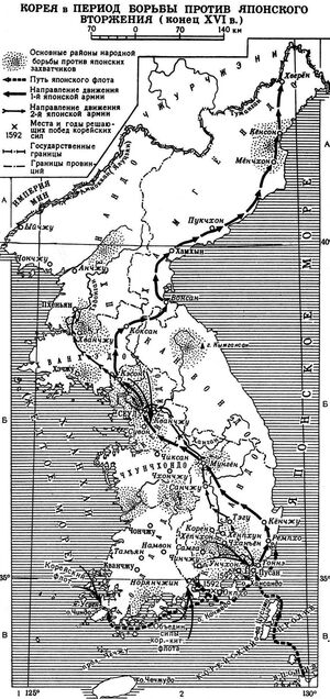 Карта Имдинской войны