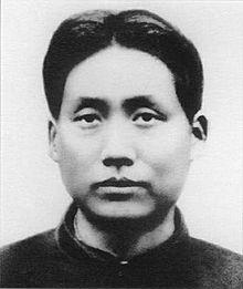 File:Mao, 1927.jpg
