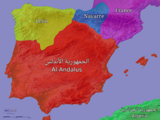 Andalus