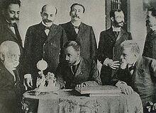 Сиприано Кастро и его кабинет