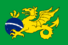 Flagge Neu Avalon