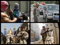Iraqicivilwar