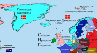 North-Sea-War