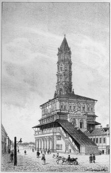 Башня МДС