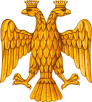 Coat of arms of Russia (XV Century)