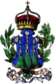 Coat of arms of San Marino from 1862 by Alexander Liptak
