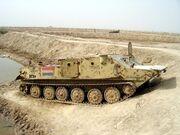Iraqi BTR-50