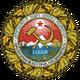 Wappen GSSR