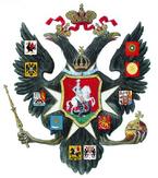 Герб России для Лобачевского