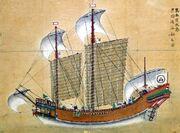ArakiRedSealShip