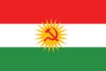 Flag of KurdistanSSR