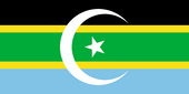 Flag of the Federation of South Arabia