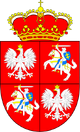 Polish-lithuanian-commonwealth-coat-of-arms