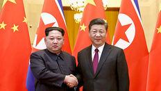 Лидеры КНДР и КНР