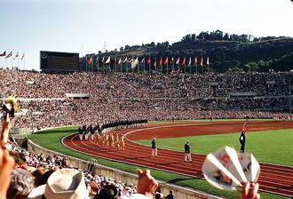 Олимпиада-60