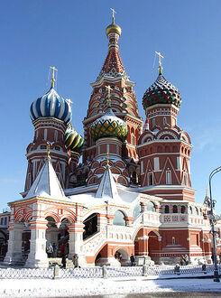 Храм Василия Блаженного — архитектурный символ России