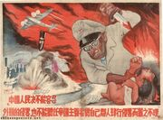 Chinese Atom Bomb Propaganda