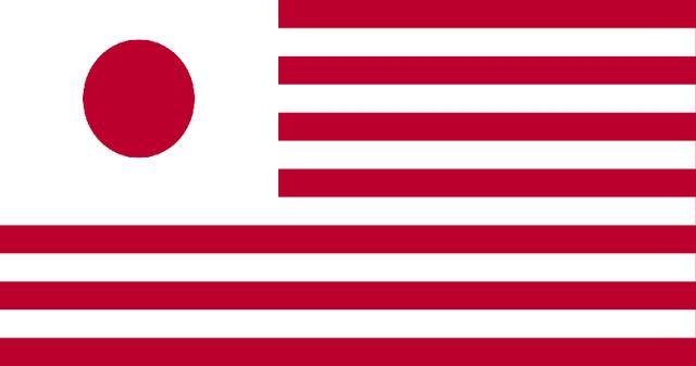 File:Flag 1033.png