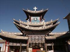 Römisch-Katholische Kirche in China