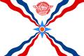 Bandera Asiria