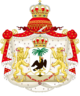 Coat of Arms of the Second Haitian Empire