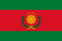 Peru-Bolivian Flag