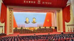 Великий съезд