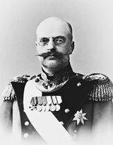 Михаэль Прусский