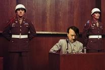 Трибунал