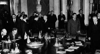 Берлинская конференция