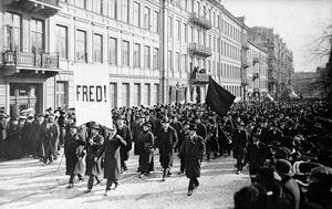 ВСР-1915