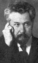 Чернов Виктор