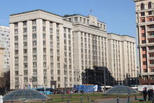 2014 Moscow State Duma 2
