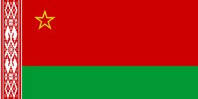 Belarus 1992