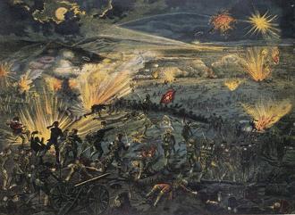 Битва при Цзюцзяне