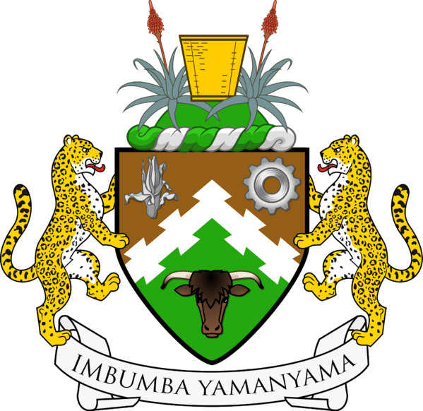 File:Republic of Transkei COA.png