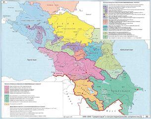 Кавказ (1991-1994)