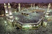Grand mosque mecca soudi arabia photo 2
