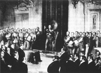 ФВ дарует конституцию
