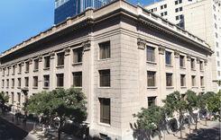 Vista exterior edificio BCCh (26986595731)