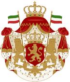 БолгаринКунерсдорфский