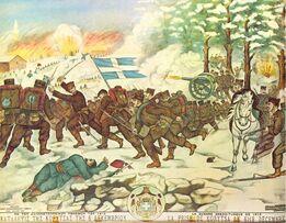 Наступление греков